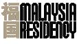 Malaysia Residency
